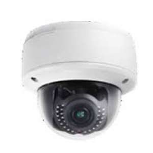 CAMERA HDPARAGON HDS-2120IRP (2 M)